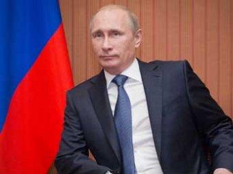 """Путин прокомментировал ситуацию с """"Башнефтью"""""""