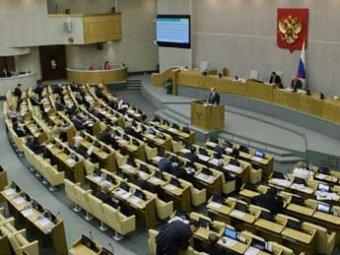 Депутаты Госдумы разработали законопроект, чтобы вернуть деньги из офшоров