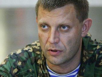 СМИ: под Красноармейском обнаружены тела 286 женщин, заявил премьер ДНР