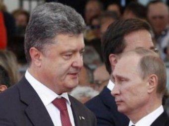 Путин и Порошенко обсудили газовый вопрос