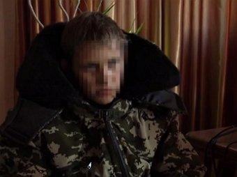 Новости Украины 29.10.2014: cиловики Украины сделали из 13-летнего подростка шпиона-наркомана