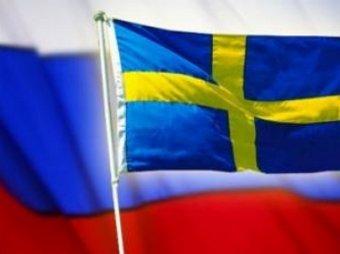 Армия Швеция прекратила военное сотрудничество с Россией