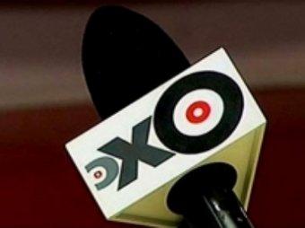 Роскомнадзор вынес письменное предупреждение  радиостанции «Эхо Москвы»