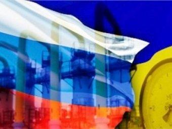 Новости Украины 30 октября 2014: в Брюсселе стартовали газовые переговоры между Россией, Украиной и ЕК
