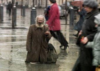 Новости Украины 7 октября 2014: ЕС назвал Украину самой бедной страной в Европе