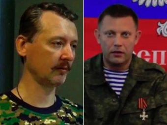 Экс-главком Игорь Стрелков обвинил премьера ДНР в стремлении к «личному обогащению»