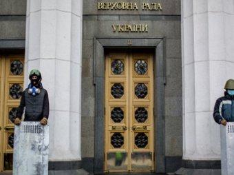 Верховная Рада Украины нового созыва начала работу под крики митингующих