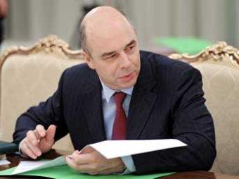Новости России на 19 ноября 2014: глава Минфина Силуанов назвал критично важный для России уровень цен на нефть