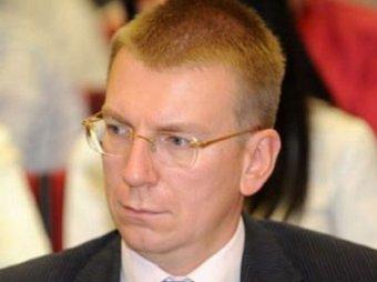 Глава МИД Латвии сознался, что он гей