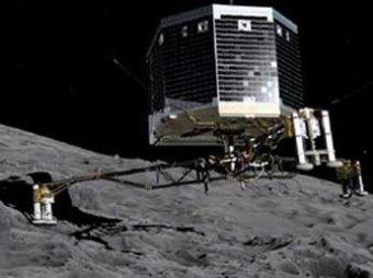 Робот «Фила» обнаружил следы жизни на комете Чурюмова-Герасименко