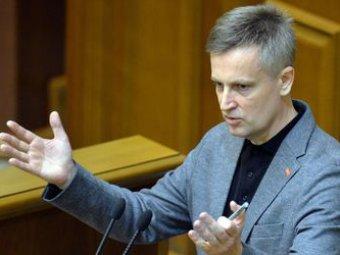 Новости Украины 10 ноября 2014: глава СБУ назвал виновных в кризисе на юго-востоке Украины