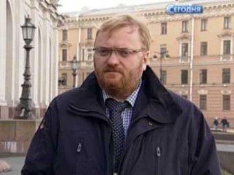 СМИ: на депутата Милонова напали в центре Санкт-Петербурга