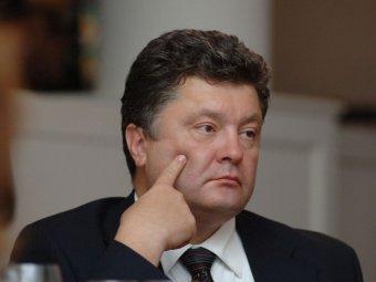 """Жители Братиславы встретили Порошенко возгласами """"фашист"""""""
