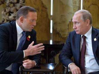 Премьер Австралии попросил Путина извиниться за сбитый под Донецком «Боинг»