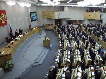 Новости России 6 ноября 2014: в России могут ввести 22 дополнительных налога