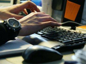 Новости России 6 ноября 2014: граждане России смогут удалять информацию о себе из Интернета
