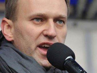 В Кремле назвали бредом сообщения СМИ о финансировании Навального