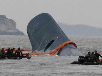 Капитана затонувшего южнокорейского парома отправили на 36 лет в тюрьму