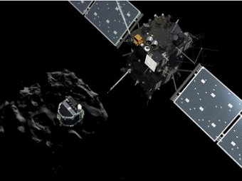 Аппарат Philae  сел у подножия утеса на комете несмотря на все расчеты