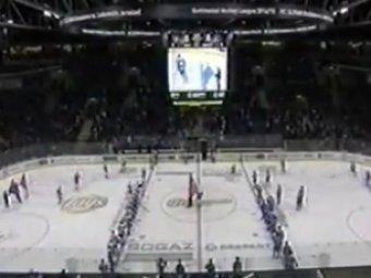 Российским хоккеистам в Словакии включили советский гимн