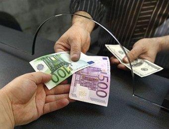 Курс евро бьет очередной рекорд, приблизившись к 62 рублям