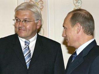 Путин встретился с главой МИД Германии