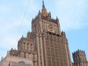 После высылки польских дипломатов из России в Варшаве считают дипскандал исчерпанным