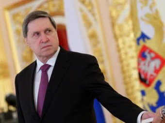 Новости России на 7 ноября 2014: Россия отказалась признать выборы в ЛНР и ДНР
