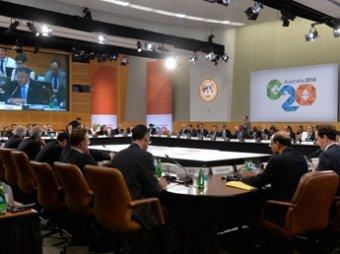 В Брисбене открылся Саммит G20