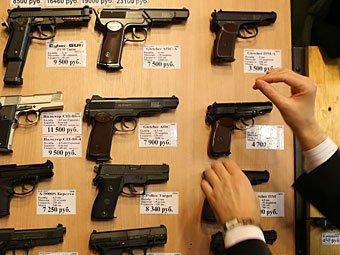 Новости России 19 ноября 2014: жителям России разрешили носить с собой оружие для самообороны, но не всякое