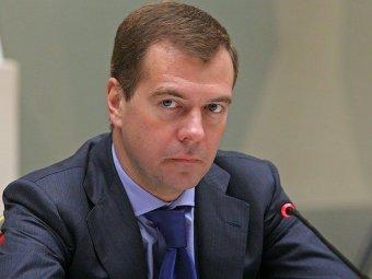 Новости России 11 ноября 2014: премьер-министр России назвал виновных в ослаблении рубля