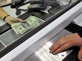 Новости России 11 ноября 2014: жителям России хотят запретить покупать больше 500$ в месяц
