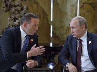 """Песков рассказал о встрече Путина с премьером Австралии – тот передумал брать президента """"за грудки"""""""