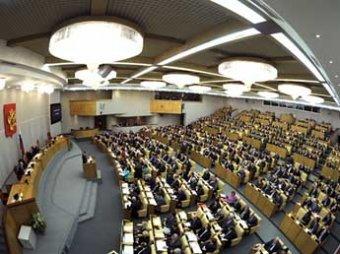 Госдума России приняла антиофшорный закон