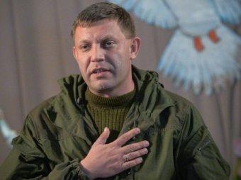 Новости Украины 10 ноября 2014: силовики армии Украины обстреляли главу ДНР в аэропорту Донецка