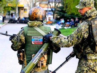 Новости Новороссии 25 ноября 2014: ЕС призвал Киевские власти предоставить автономию Донбассу – СМИ
