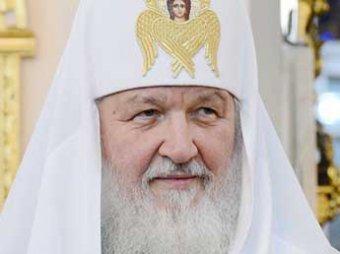 """Патриарх Кирилл разъяснил, что по-русски значит фраза """"relax and enjoy"""""""
