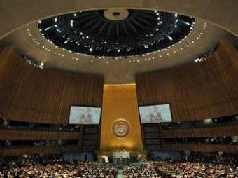 ООН собрала экстренное заседание по Украине, Россия призывает не превращать его в фарс