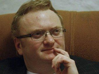 Милонов потребовал наказать «за измену родине» сотрудников ЗАГС, регистрировавших однополый брак
