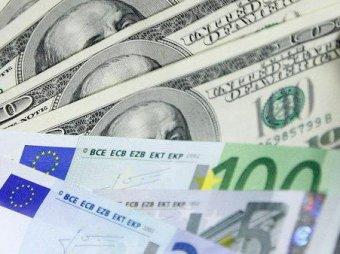 Курс доллара опустился ниже 47 рублей