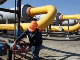 «Газпром» хочет заплатить больше, чем ждет от нас украинская сторона
