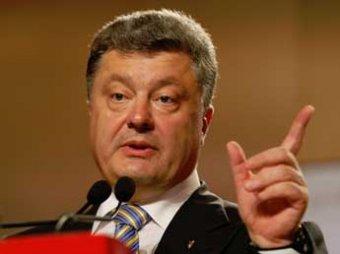 """Порошенко заявил о готовности Украины к """"тотальной войне"""" с Россией"""