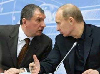 """Путин впервые прокомментировал запрос """"Роснефти"""" на 2 трлн из ФНБ на новые проекты"""