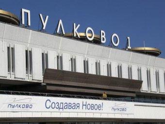 В Петербурге подростки проникли на взлётное поле аэропорта Пулково и залезли в самолеты