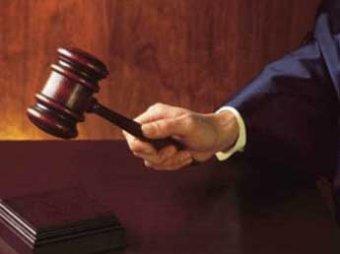 В Москве вынесен приговор банде скинхедов за серию зверских убийств