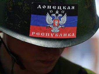 Новости Новороссии 29 декабря 2014: в Донецке прошли переговоры между ополченцами ДНР и силовиками Украины