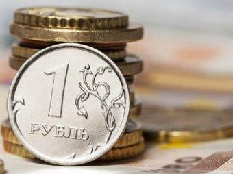 В Госдуме предложили деноминировать рубль