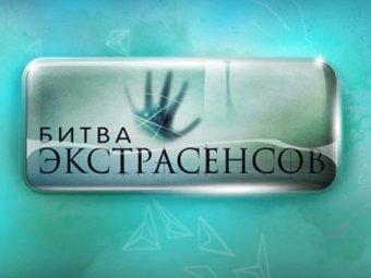 """""""Битва экстрасенсов"""", 15 сезон: участники проекта ищут убийц нижегородской студентки (ВИДЕО)"""