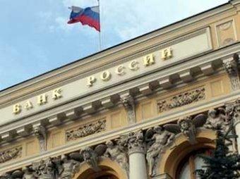 Центробанк назвал виновных в падении курса рубля