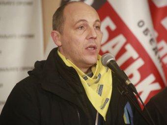 В Киеве неизвестный бросил гранату под ноги Парубия и его коллег по Раде
